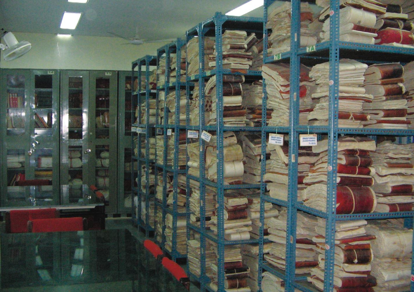 Maharana Mewar Research Institute